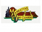 Manhattandrycleaners.com.au is known for expert...